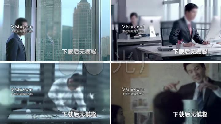 商务成功人士合作企业宣传片素材合集