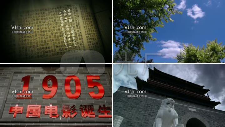中国电影文化诞生定军山历史回顾
