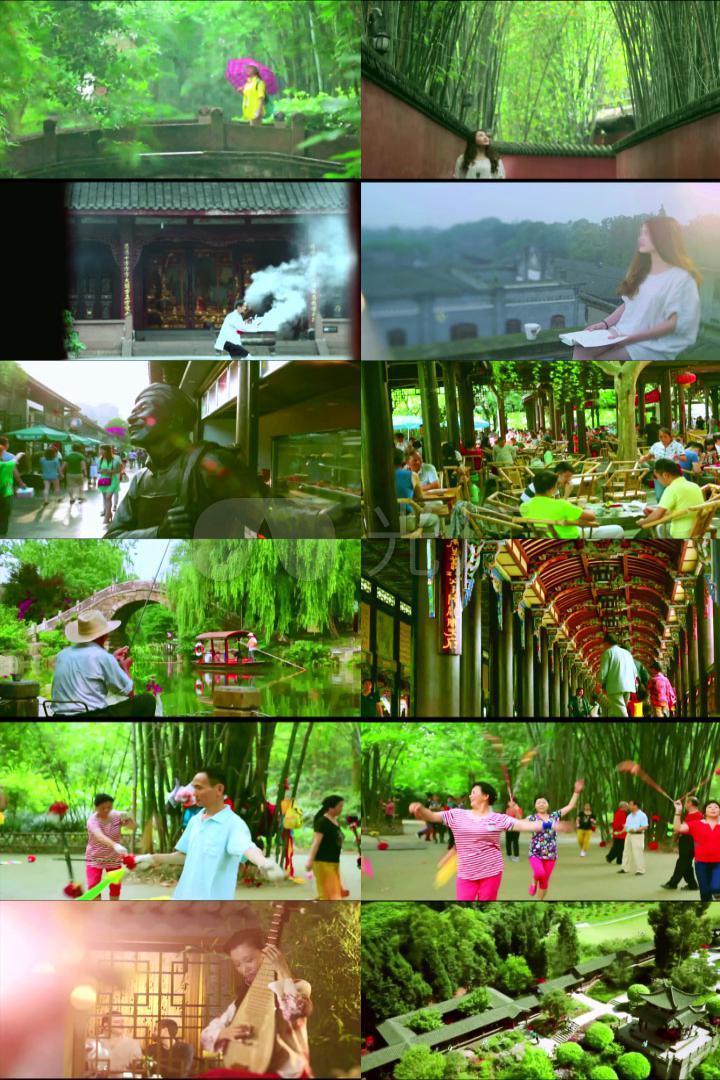 成都城市宣传片中国最美城市成都文化