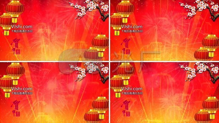 春节喜庆通用中国风背景视频