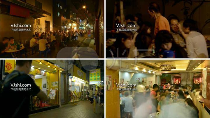 精品香港城市街头夜市繁华地段素材