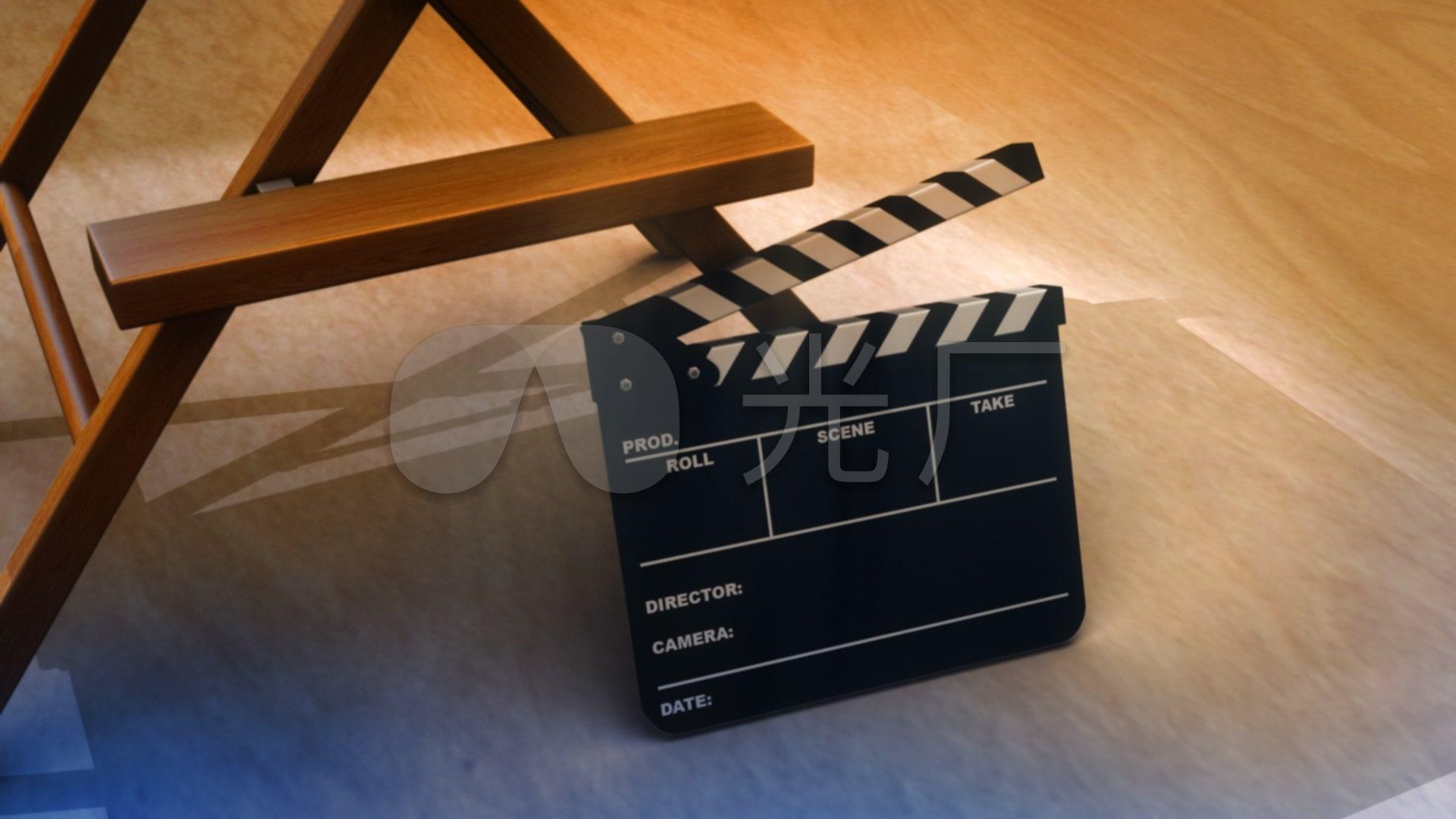 电影打板器与椅子片头_1920x1080_高清视频素材下载