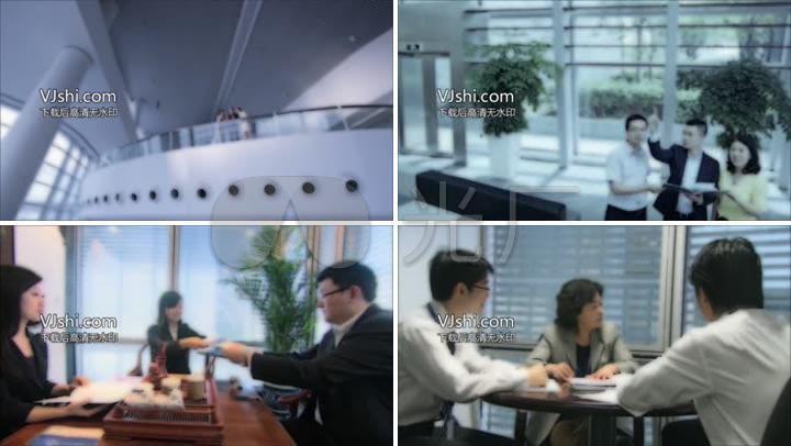 专业商务发展公司企业会议讨论客户交流实拍