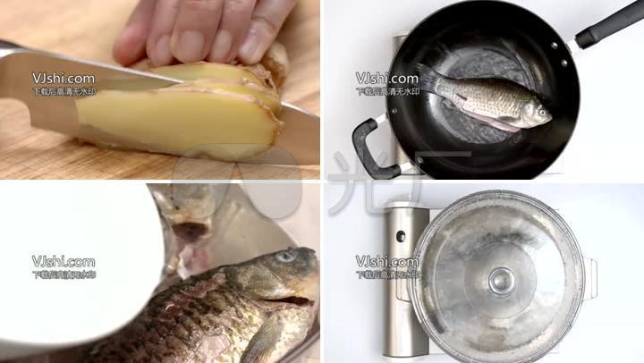美食熬出奶白色鱼汤制作方法
