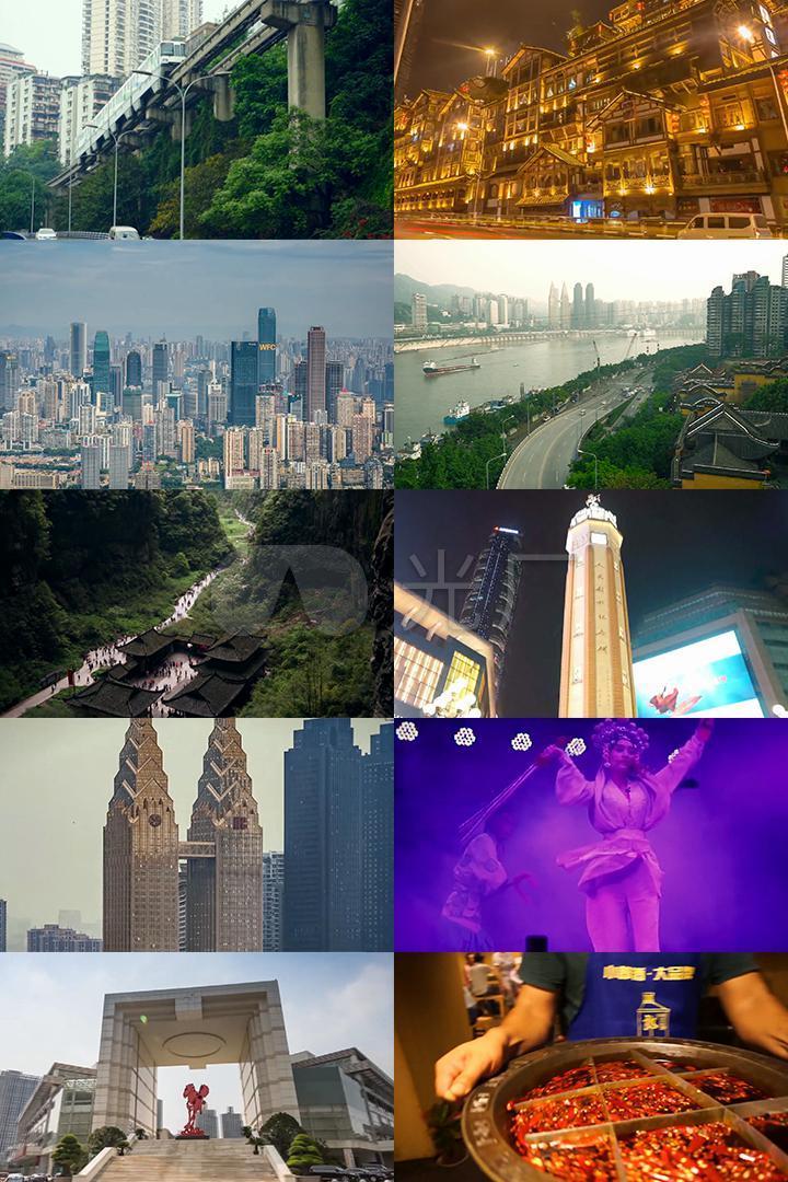 重庆城市旅游宣传延时视频