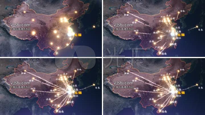 地图企业销售发展城市网络网点分布AE模