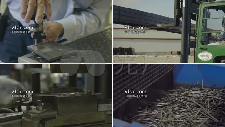 钢铁制造业