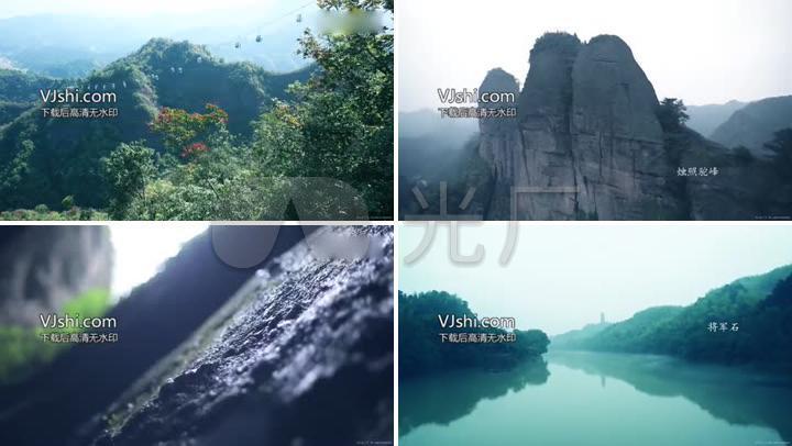 湖南崀山国家级旅游景区宣传片