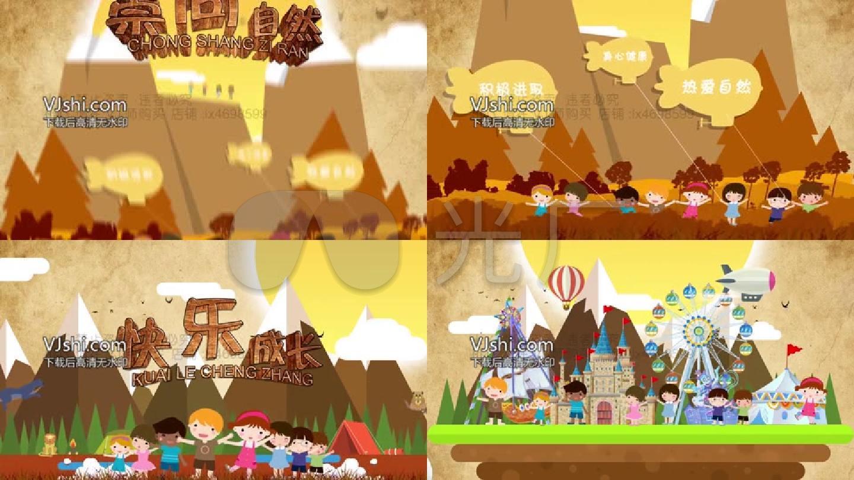 儿童节日卡通动画AE模版