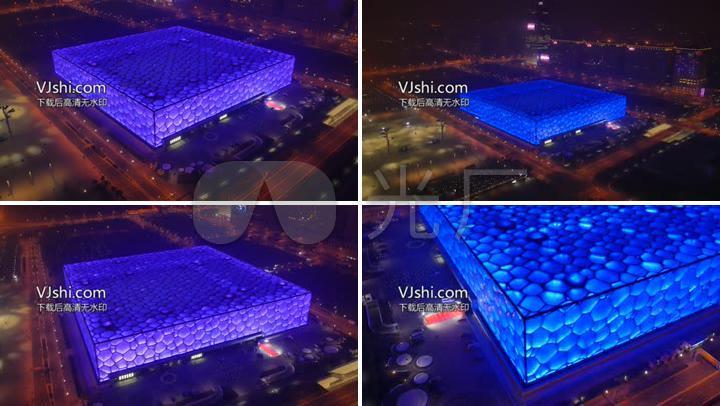 水立方北京奥运