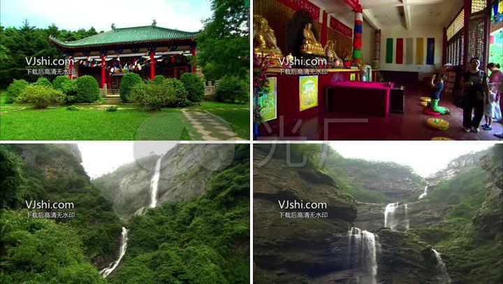 庐山瀑布寺庙白塔