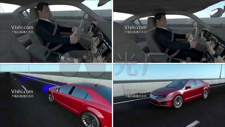 智能汽车辅助系统安全防护