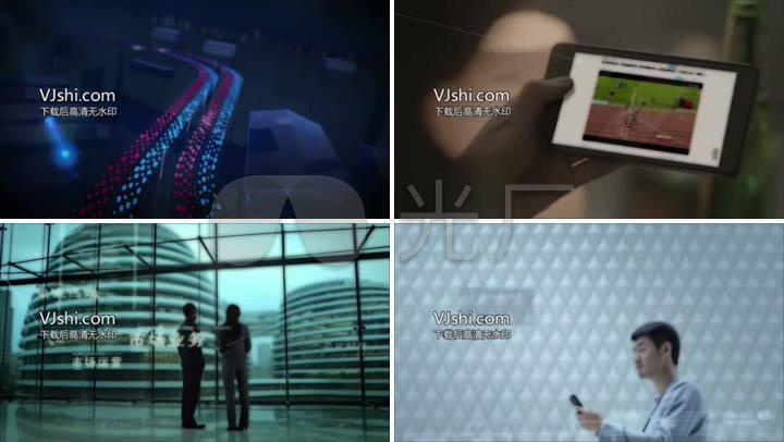 现代智能化城市发展信息数据传输连接科技