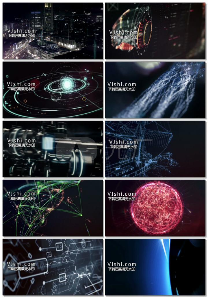 高科技数据城市光线地球