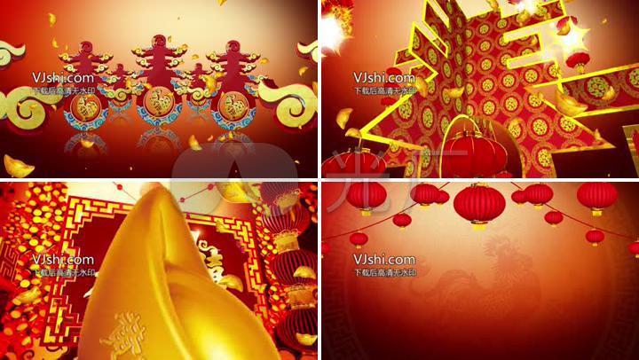 鸡年春节片头纯净版