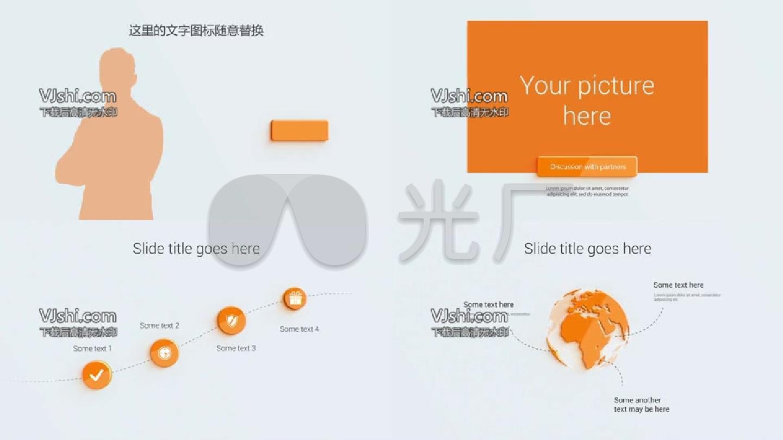 商务企业推广宣传产品包装合集