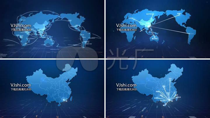 ae模版-世界地图-中国地图-辐射全球