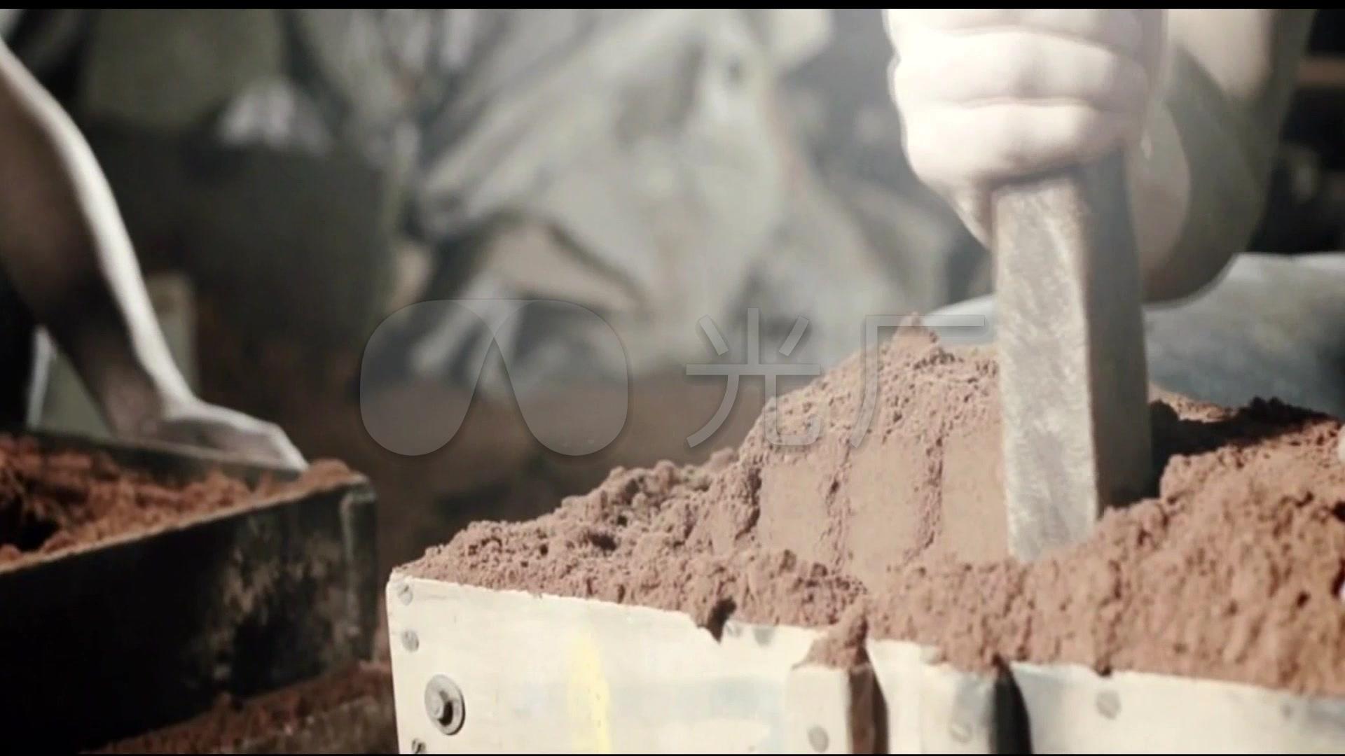 古代工艺工业锻造青铜步骤剑冶炼_1920X108社区建设方法技术图片
