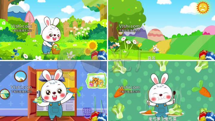 卡通 动漫 儿歌《小白兔白又白》图片