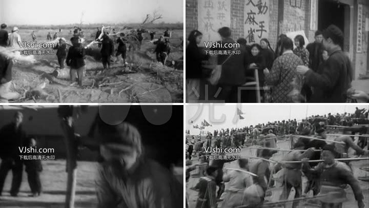 建国初期除四害大炼钢铁大生产历史镜头
