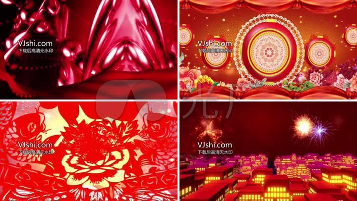 欢聚一堂配乐成品歌舞表演led大屏幕视频