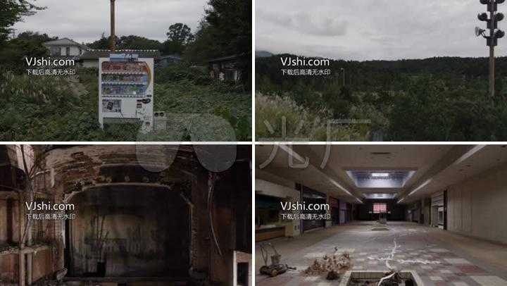 实拍日本福岛核泄漏废弃之地