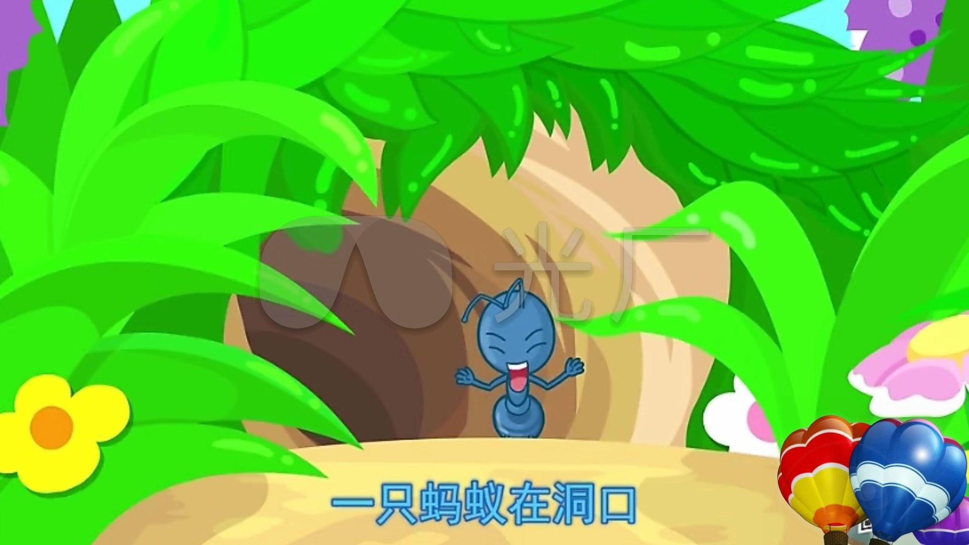 卡通动画儿歌《海蜇搬豆》_1920X1080_大全凉拌蚂蚁鲜高清的做法白菜图片