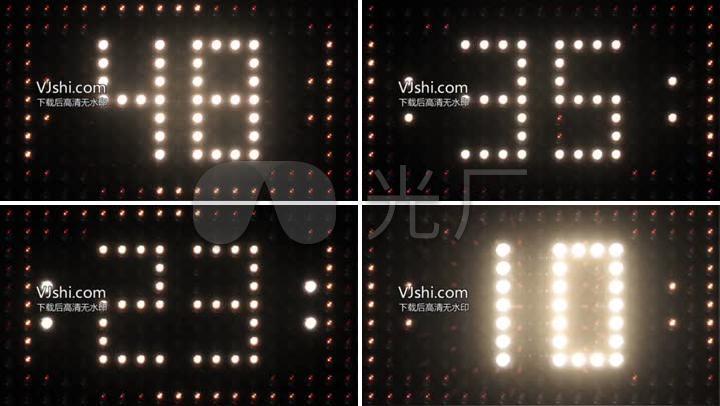 动感跑马灯闪烁灯光60秒倒计时
