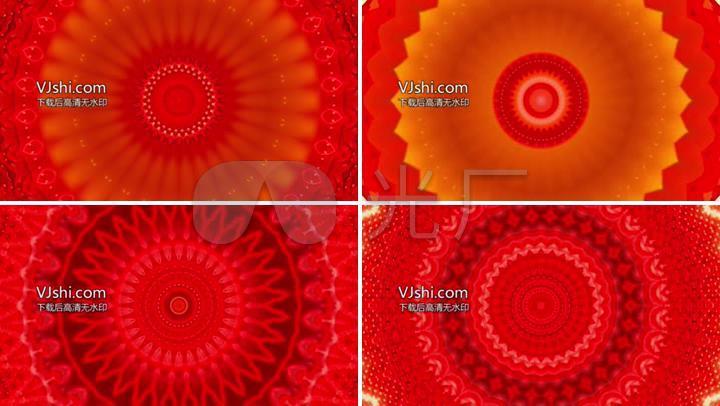 中国节万花筒循环(8)_1