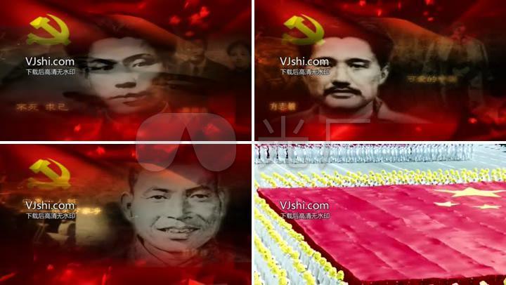 没有共产党就没有新中国合唱原创