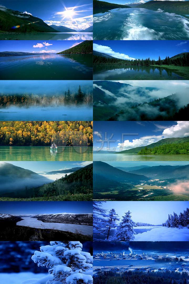 新疆喀纳斯湖旅游风景区_1920x1080_高清视频素材下载