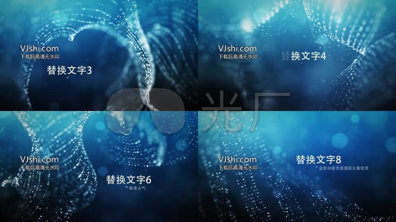唯美精品背景字幕AE视频(全部分层)_CC2014热4这里粒子欠有模板久图片