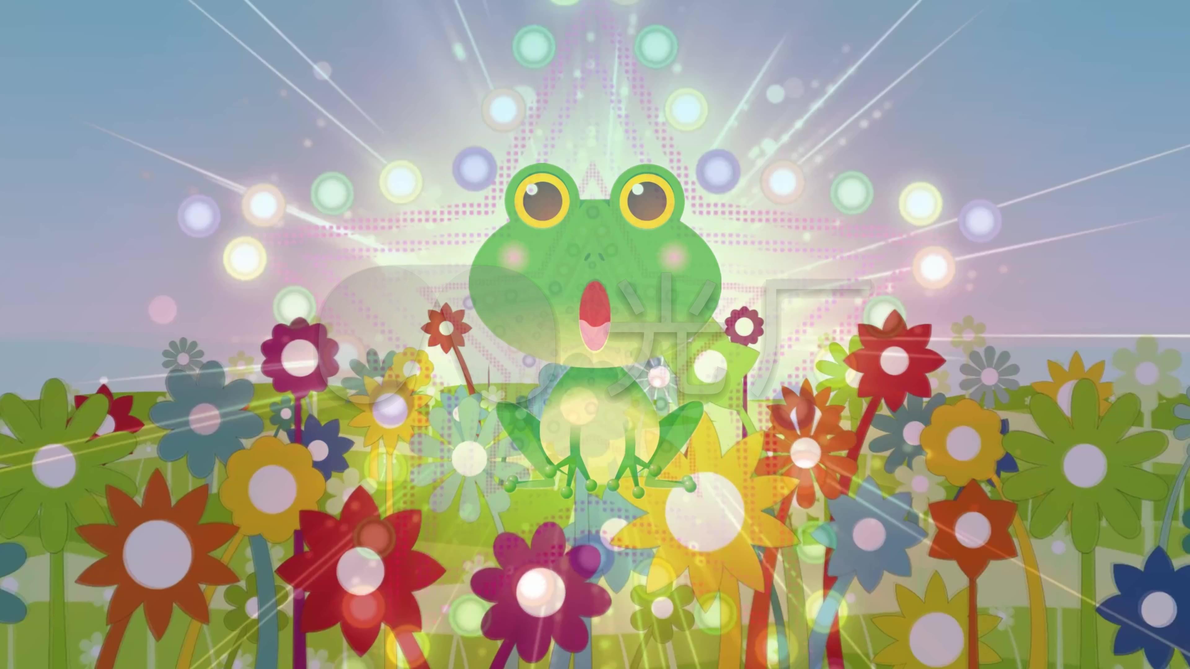 幼儿园毕业表演 儿歌小跳蛙舞台背景
