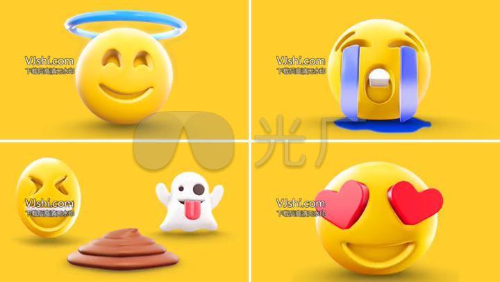 已实名签约 表情微信表情三维表情动漫卡通表情包微信手机表情苹果图片