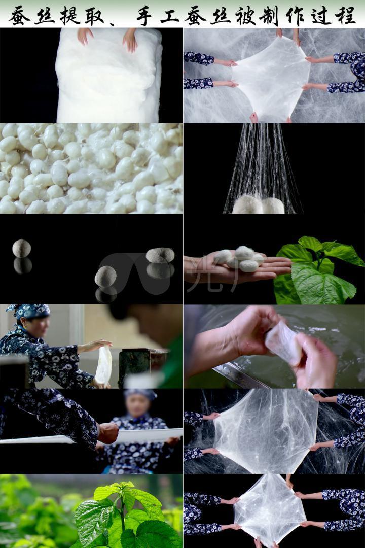 蚕丝提取,手工蚕丝被加工制作过程