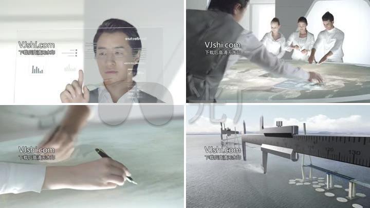 高大上虚拟科技建筑企业宣传片通用素材