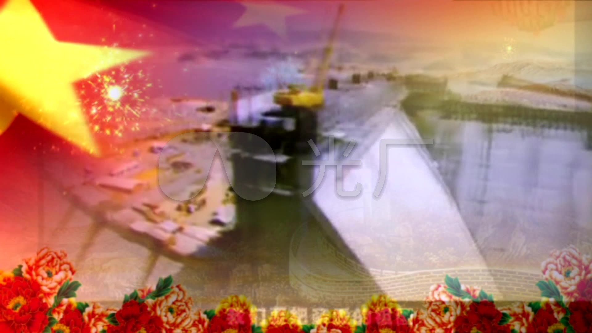配乐成品歌曲国家舞台舞美视频背景_1920X1