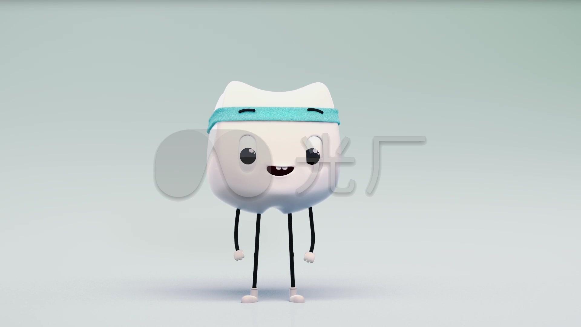 可爱卡通牙齿小人跑步机跑步