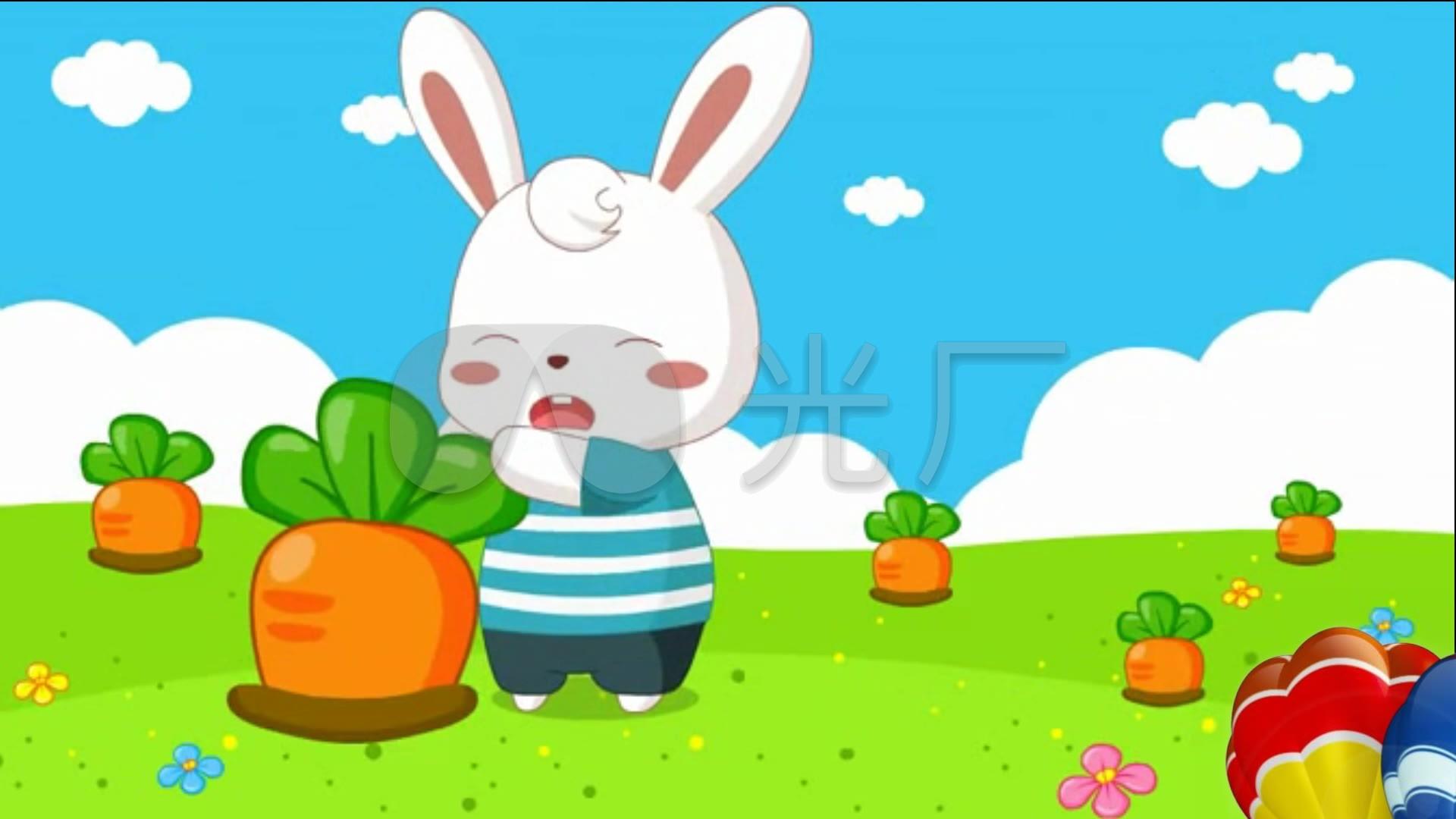 【小白兔】动漫 卡通 儿歌 高清视频图片