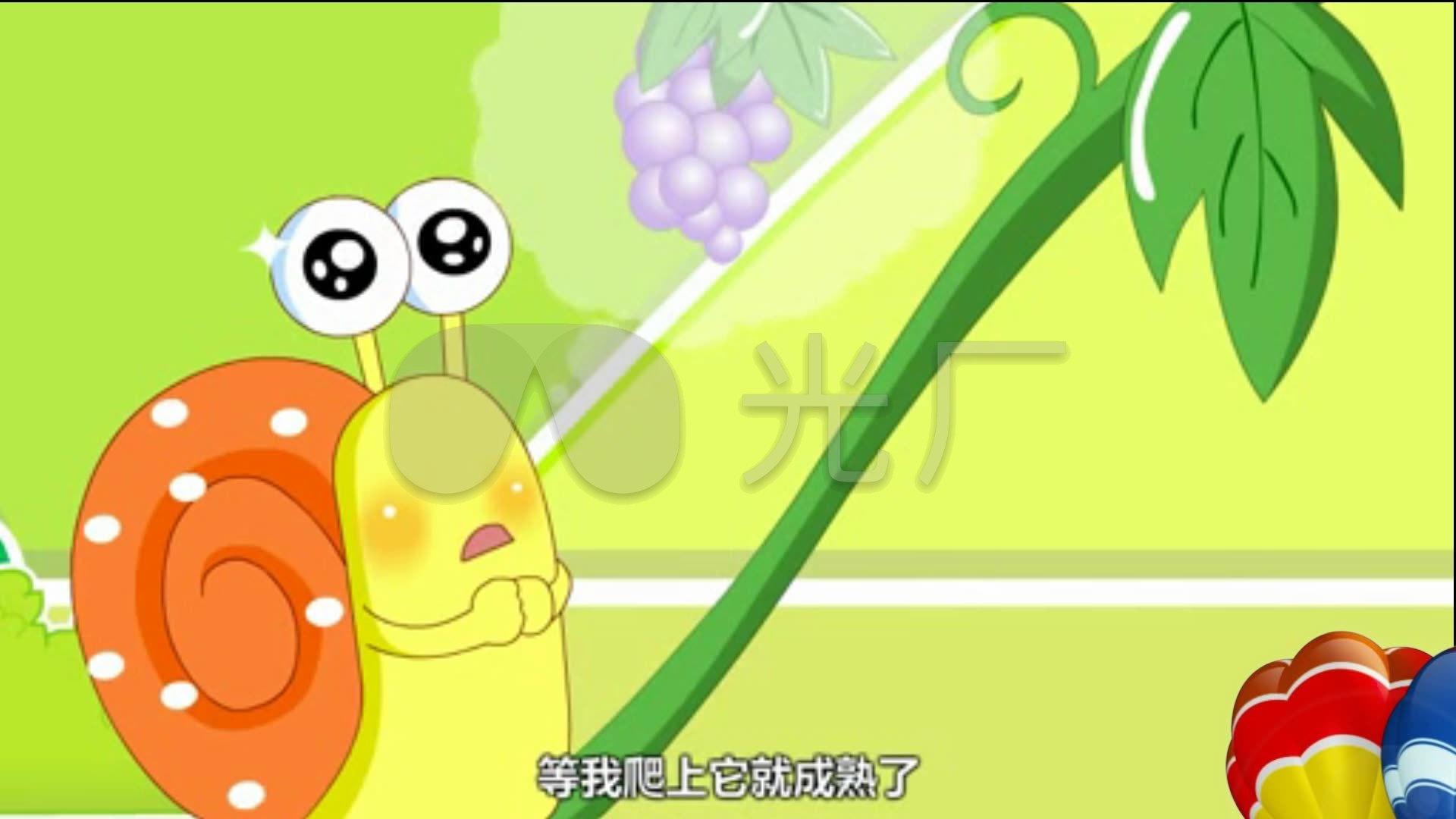【教程与儿歌鸟】动漫卡通黄鹂_1920X1080_网蜗牛机刷图片