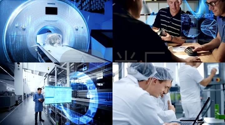 重工业智能触摸4.0数控工厂管理