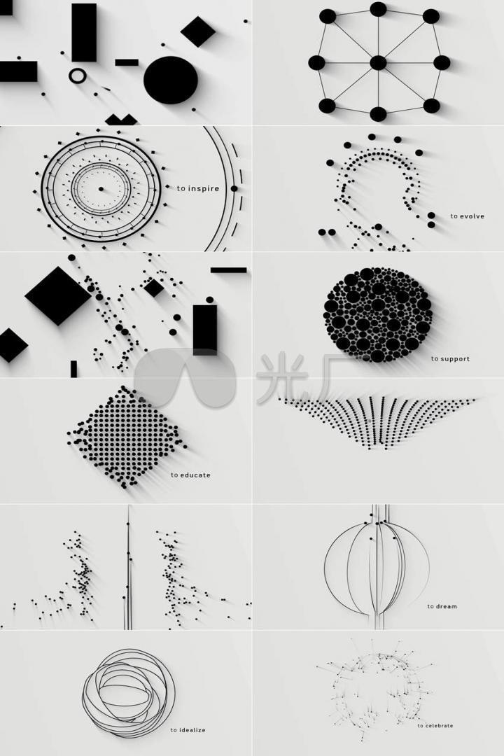 创意极简主义点线图形动画欣赏