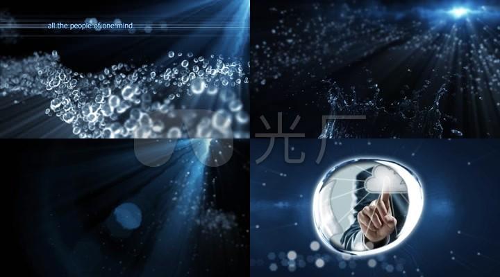 edius位移水晶立方图片展示开场模板露娜如何用二技能震撼图片