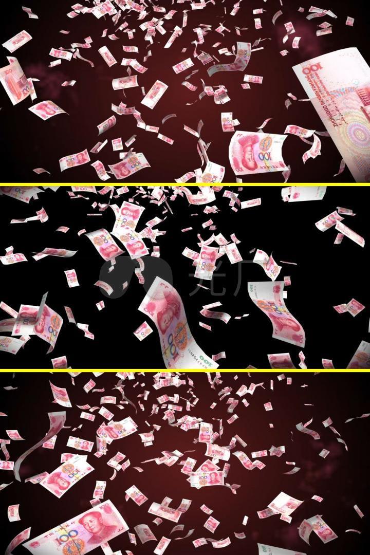 人民币钱币掉落天上掉钱视频素材_mov_6下载(编号:)