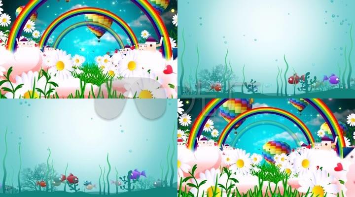 彩虹的约定儿童歌曲舞蹈演出led视频图片