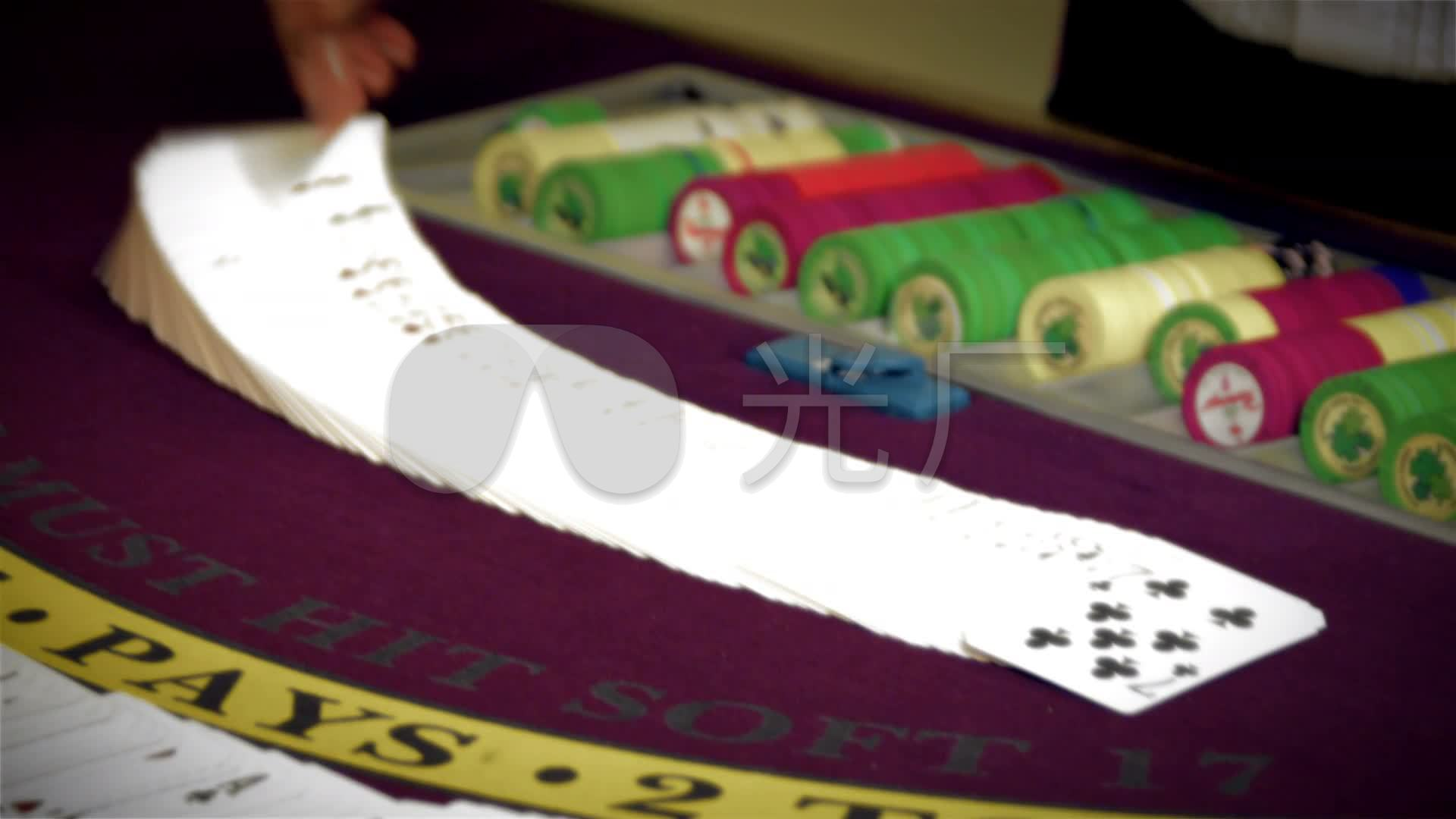 赌场荷官赌桌上洗扑克牌视频教程慢动作_192技巧雕刻教程人体技法图片