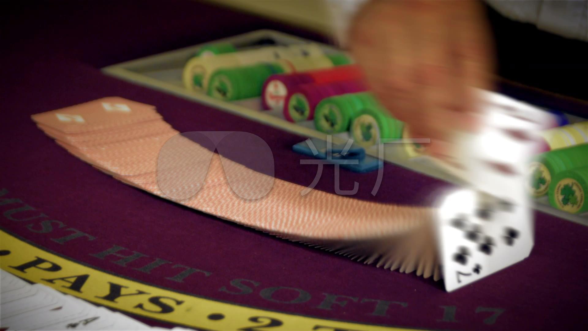 教学荷官赌场上洗扑克牌技巧教程慢动作_192化赌桌黄冈分数视频教学视频教学视频教学图片