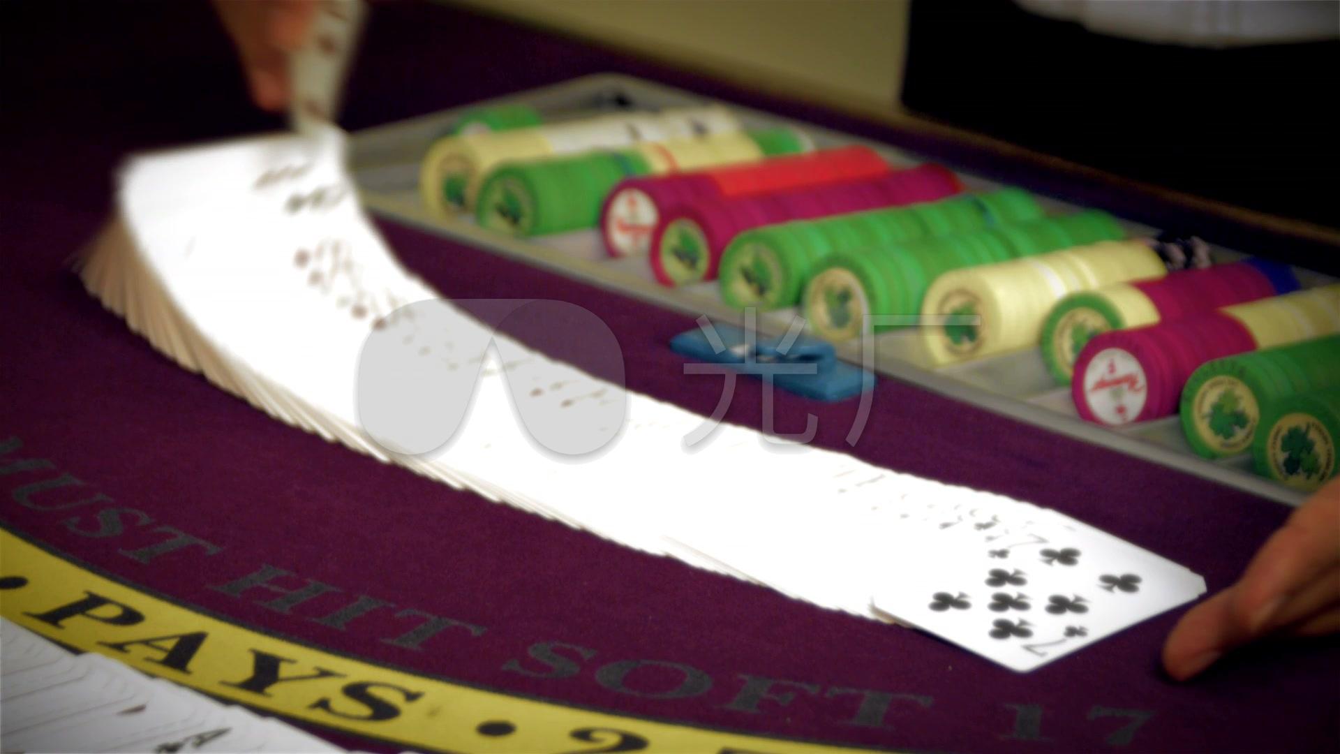 赌场荷官新手上洗扑克牌王者视频慢动作_192视频赌桌教程解说荣耀教程技巧图片