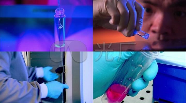 药物工作医学科学思想离心机_1920X1080_高科学的方法放法和试验试管图片