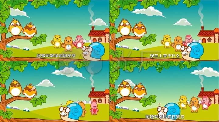 蜗牛与黄鹂鸟卡通儿歌六一